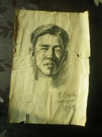 1956年  人物素描画