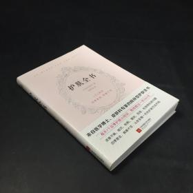 护肤全书(每天1个护肤小知识,1日1美活,陪你度过一年365天)