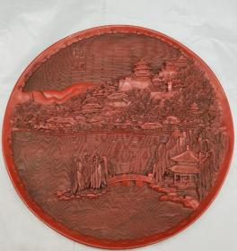 V木胎漆器盘子,重量847g