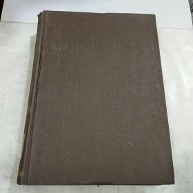 世界经济百科全书