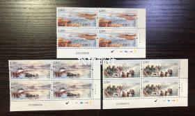 2020-22《查干湖》右下厂名色标 方连 邮票