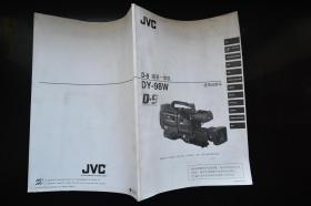 D-9摄录一体机使用说明书