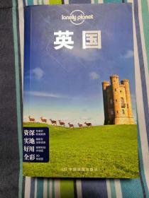 孤独星球Lonely Planet旅行指南系列:英国