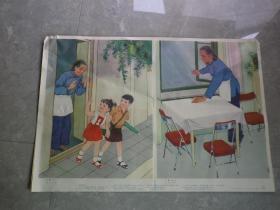 教学挂图(下雨了)2幅    4图