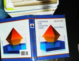 Chemistry for changing times【书角磨损 有一页轻微脱胶】