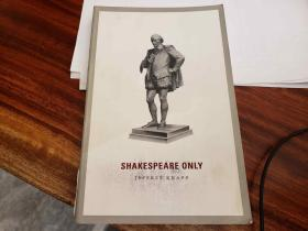 Shakespeare Only