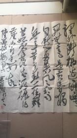 中国书法家协会理事、江苏省书法家协会副主席徐利明书法作品一幅