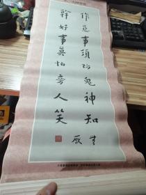 弘一大师墨宝,25张全,品相好,没有破裂的,不缺角,没有折痕。