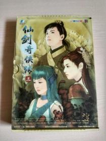 【游戏光盘】仙剑奇侠传 三 4CD +  回函卡+信封