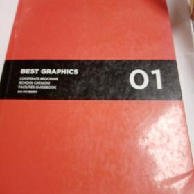 Best graphics vol.1 (佳平面设计1) 版式画册设计书籍