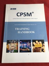 CPSM Certified Professional in Supply Mana&ement〔CPSM〕Pro&ram【中英文】