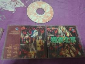 摇滚北京II CD光盘1张