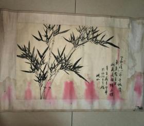 清代辛亥年(1911)墨竹一幅