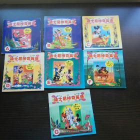 迪士尼神奇英语  教材6册  VCD13张   碟片均经测试 概不退换