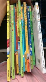 韩文原版精装童书共14本合售