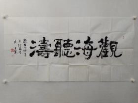 保真书画,云南书法名家吴丽丽四尺整纸书法一幅