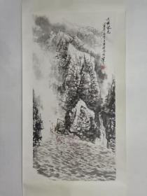 保真书画,王梦湖先生1988年创作四尺整纸山水画《三峡风光》一幅,原装裱镜心