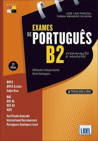 葡萄牙语caple考试exame de portugues B2