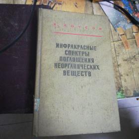 俄文原版书,书名详见图。G8