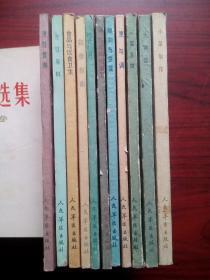 烹饪技术丛书11本,烹饪 厨师 菜谱