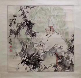 中国国家画院研究员舒建新先生1988年创作的四平尺斗方人物画佳作一幅,原装裱镜心
