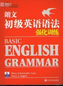 新东方大愚英语学习丛书:朗文初级英语语法强化训练