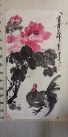 安徽老画家(萧承震)(韦书林)合作……68*137……富贵大吉图