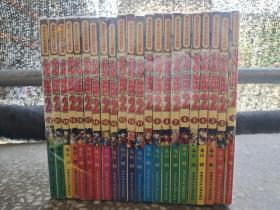 龙珠2最新全彩色珍藏版1-22全