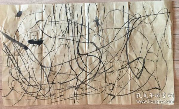 国画 毛边纸 水墨画 尺寸:72x43厘米 品相以图为准