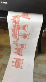 博古清供六尺对开(50X200厘米),文创产品。半生熟。可跋丶可画、可直接装框,纸的总长度220厘米。朱墨可选。画心