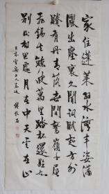 傅抱石书法 作品编号18841