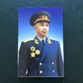 十大将军明信片