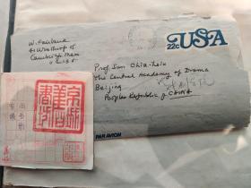 著名汉学家美国汉学大师费正清的夫人--费慰梅(林徽因闺蜜)致戏剧家孙家琇钢笔信札一通 提及近日身体状况和医生的饮食建议。美国航空邮简