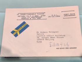 瑞士发行  联合国儿童基金会圣诞贺卡(已使用)附原实寄封 1990年