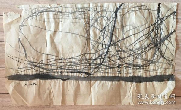 国画 毛边纸 / 水墨画 尺寸:71.5x43厘米 品相以图为准 右下掉角