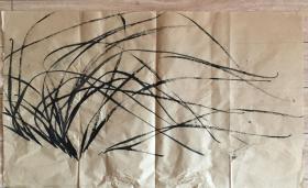 国画 毛边纸  -  水墨画 尺寸:71x42.5厘米 品相以图为准