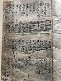 鲁琪光号芝友、毛笔小楷原作、清代进士(保真)