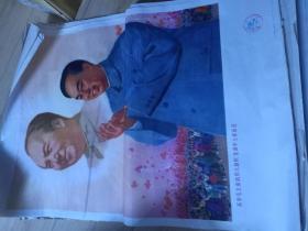 高举毛主席伟大旗帜,紧跟华主席胜利前进年画宣传画一张