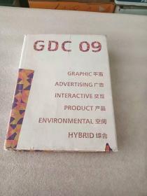 GDC 09平面设计在中国09年鉴