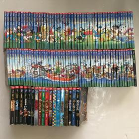 终极米迷 102本 超厚版 18本 共120本