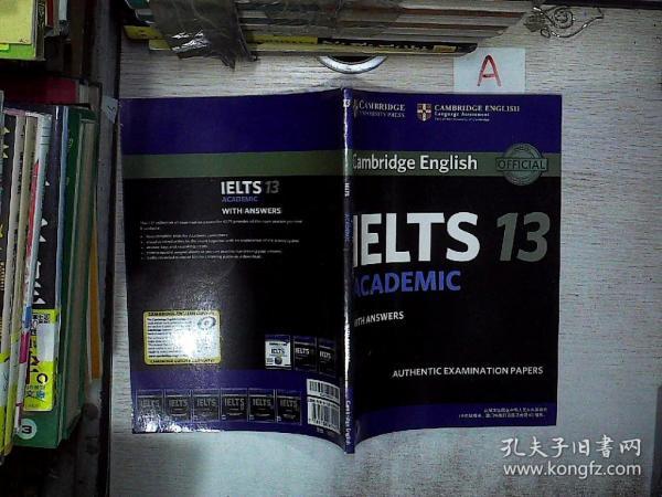 新东方 剑桥雅思官方真题集13:学术类