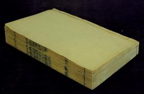清代精刻【老子道德经】2册全套。极初印,字迹清晰,如点漆刀削。纸张细腻。《道德经》是中国历史上最伟大的名著之一,论述修身、治国、用兵、养生之道,内圣外王之学,包涵广博,被誉为万经之王。是除《圣经》以外被翻译为外文出版最多的世界名著。