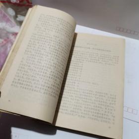 水浒全传 (第七十一回至一百二十回)