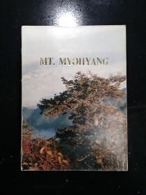 《MT. MYOHYANG 妙香山》·1988·精装·详见书影