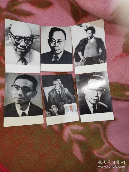 名人明信片6张:梁思成,熊庆来,张孝骞,汤飞凡,焦裕禄,华罗庚(贴有华罗庚邮票)
