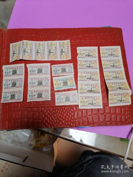 1992年南昌市粮券(5公斤的9张9月份0.5公斤15张8月份共24张)