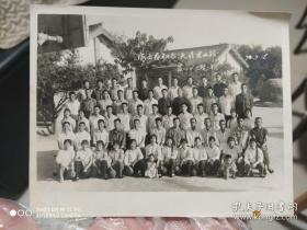 老照片-'海内存知己天涯若比邻'1974年蒲城师范六期三班毕业留念