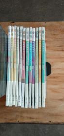 《读书》2007年全集
