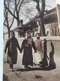 1928年《北京大观》照片集,德国出版著名佩克汉默200幅照片,道林纸极其精致