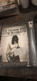 DVD-9 我一直梦想成为一名匪徒 又名:黑道快餐店 (法2)导演 : 塞缪尔·本谢区特 主演 : 埃德瓦·贝耶,安娜·莫格拉莉丝,伯利·兰内尔